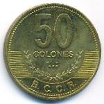 Коста-Рика, 50 колон (2007 г.)