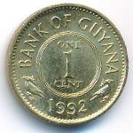 Гайана, 1 цент (1992 г.)
