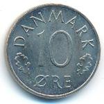 Дания, 10 эре (1973 г.)