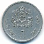 Марокко, 1 дирхам (2002 г.)