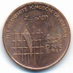 Иордания, 1 кирш (2000 г.)
