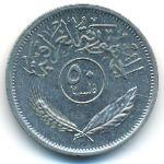 Ирак, 50 филсов (1990 г.)