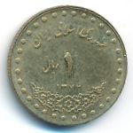 Иран, 1 риал (1993 г.)