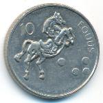 Словения, 10 толаров (2001 г.)