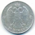 Югославия, 20 динаров (1938 г.)