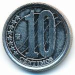 Венесуэла, 10 сентимо (2007 г.)