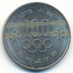 Япония, 100 иен (1972 г.)