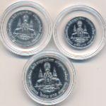 Таиланд, Набор монет (1996 г.)