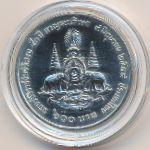 Таиланд, 600 бат (1996 г.)