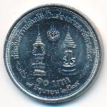 Таиланд, 10 бат (1981 г.)