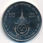 Таиланд, 100 бат (1993 г.)