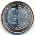 Филиппины, 20 песо (2019 г.)