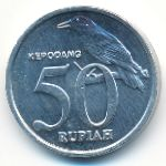 Индонезия, 50 рупий (1999 г.)