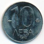 Болгария, 10 левов (1992 г.)