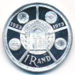 ЮАР, 1 рэнд (1974 г.)
