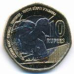Сейшелы, 10 рупий (2016 г.)