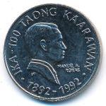 Филиппины, 2 песо (1992 г.)