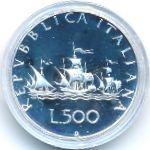 Италия, 500 лир (1985 г.)