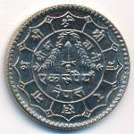 Непал, 1 рупия (1979 г.)