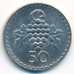 Кипр, 50 мил (1982 г.)
