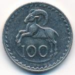 Кипр, 100 мил (1982 г.)