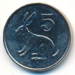 Зимбабве, 5 центов (1980 г.)