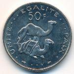 Джибути, 50 франков (1986 г.)