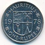 Маврикий, 1 рупия (1978 г.)
