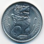 Сингапур, 1 доллар (1981 г.)