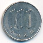 Япония, 100 иен (1993 г.)