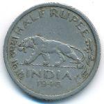 Британская Индия, 1/2 рупии (1946 г.)