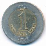 Турция, 1 новая лира (2006 г.)