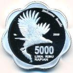 Натуна, 5000 рупий (2020 г.)