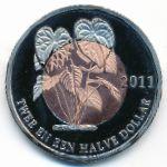 Остров Бонайре, 2 1/2 доллара (2011 г.)