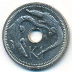 Папуа - Новая Гвинея, 1 кина (1996 г.)