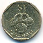 Фиджи, 1 доллар (1998 г.)