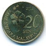 Малайзия, 20 сен (2012 г.)