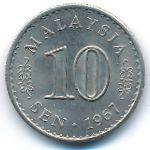 Малайзия, 10 сен (1967 г.)