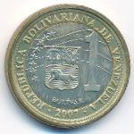 Венесуэла, 1 боливар (2007 г.)