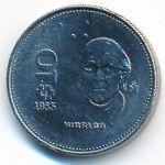 Мексика, 10 песо (1985 г.)