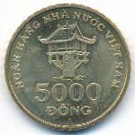 Вьетнам, 5000 донг (2003 г.)