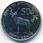 Эритрея, 50 центов (1997 г.)