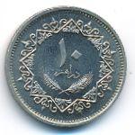 Ливия, 10 дирхамов (1979 г.)