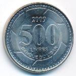 Ливан, 500 ливров (2009 г.)
