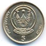 Руанда, 5 франков (2003 г.)