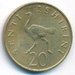 Танзания, 20 сенти (1982 г.)