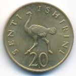 Танзания, 20 сенти (1984 г.)