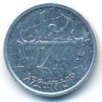 Эфиопия, 1 цент (2004 г.)