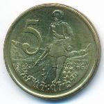 Эфиопия, 5 центов (2008 г.)