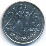 Эфиопия, 25 центов (2008 г.)